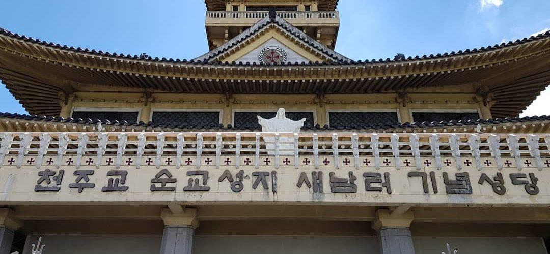 가장 한국적인 것