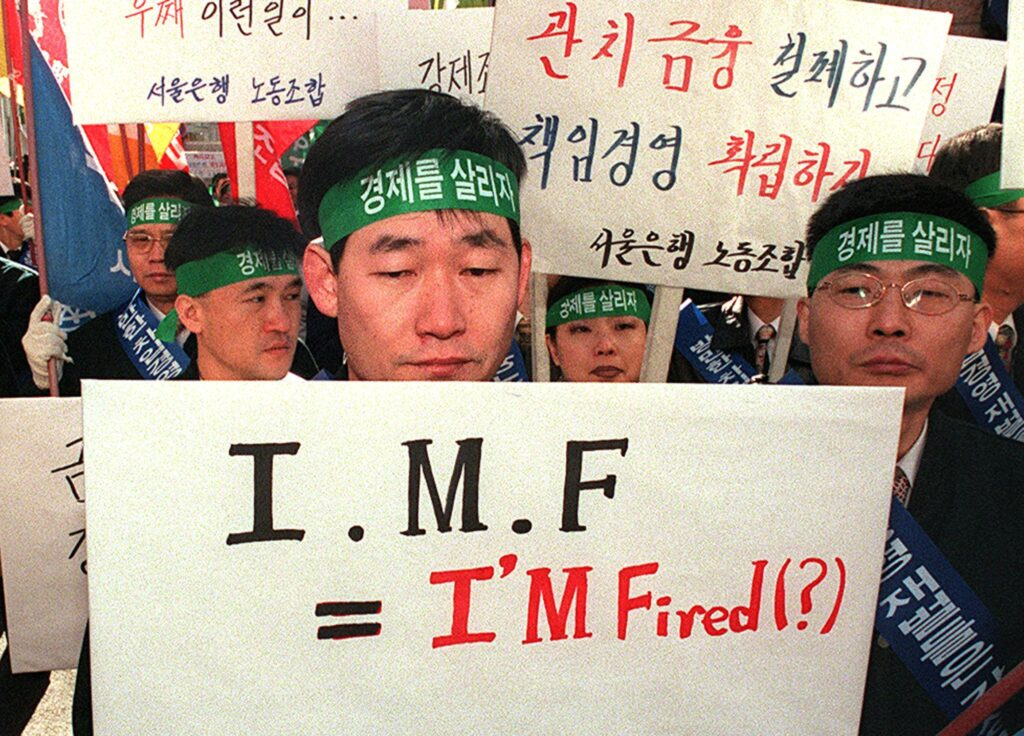 IMF라는 불공평이 내 인생에 가져다 준 것